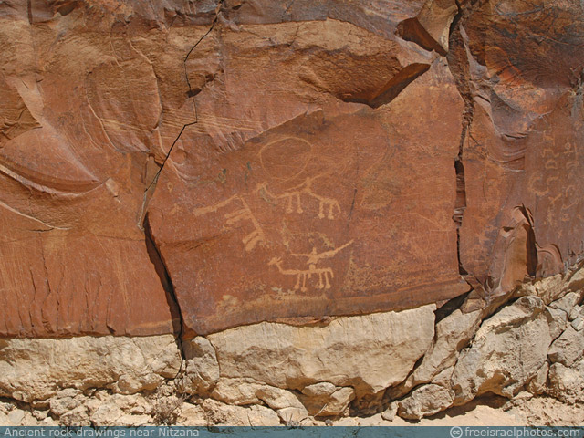 Ancient rock drawings
